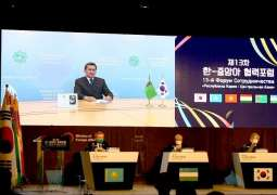 Turkmenistan advocates cooperation in resolvingregional and global environmental problems