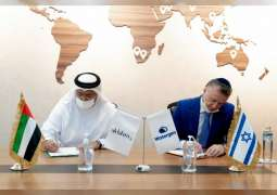 Al Dahra, Israel's Watergen sign strategic partnership in water security