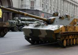 Russia to Complete State Tests of Unique Amphibious Tank Sprut -SDM1 in 2022 - Rostec