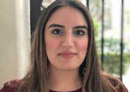 Bakhtawar Bhutto's engagement ceremony will be today at Bilawal House