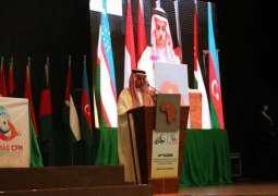 منظمة التعاون الإسلامي تعقد الدورة الـ 47 لمجلس وزراء الخارجية في النيجر