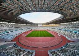 Tokyo 2020 Olympics Committee Announces Updated Test Event Calendar