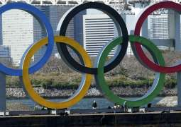 Int'l Travelers May Need Private Health Insurance to Attend Rescheduled Tokyo Olympics