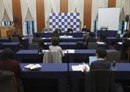 Poll Says 65% of Fukushima Evacuees Have No Plans to Return After 2011 Disaster - Reports