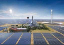 Mohammed bin Rashid Al Maktoum Solar Park to have largest energy storage capacity in world