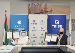 Masdar, Tribe to establish joint venture for energy from waste projects in Australia
