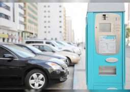Free parking in Abu Dhabi for National Day holiday