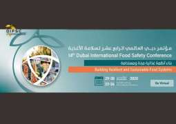 Dubai International Food Safety Conference commences online