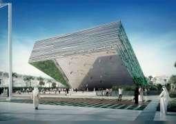 Saudi Arabia Pavilion at Expo 2020 Dubai announces completion of construction