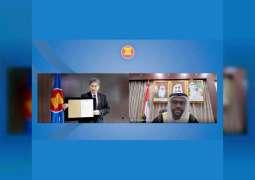 UAE Ambassador to Indonesia presents credentials to ASEAN