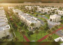 Saud bin Rashid Al Mu'alla Charitable and Humanitarian Establishment launches Tolerance Neighbourhood Project 2 in Al Salamah, UAQ