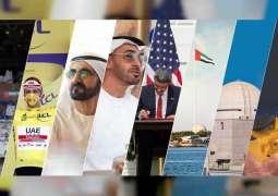 """الإمارات تحتفل باليوم الوطني الـ 49 .. و """"وام"""" ترصد حصاد 2020"""