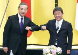 Top Diplomats of Japan, China Welcome Resumption of Short-Term Business Trips