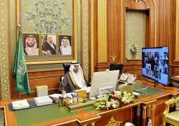 مجلس الشورى يعقد جلسته العادية الرابعة من أعمال السنة الأولى للدورة الثامنة