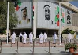 """كهرباء ومياه دبي تحيي """"يوم الشهيد"""" بالوقوف دقيقة دعاء صامت"""