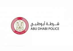 ADP urges public to adhere to precautionary measures during National Day