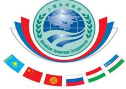Prime Ministers of SCO Member States Determined to Cooperate on Promoting World Economy