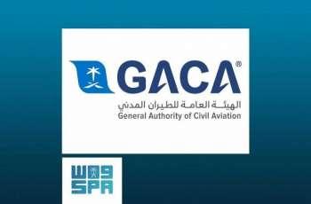 مطار الملك عبدالعزيز جاهز لاستقبال أولى رحلات العمرة القادمة إلى المملكة غداً