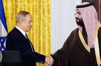 Israeli PM Netanyahu secretly visits Saudi Arabia, calls on Mohammad Bin Salman, Pompeo