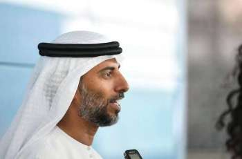 UAE Seeks to Increase Oil Output to 5Mbd by 2030 - Energy Minister