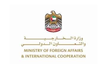 الإمارات تدين الاعتداء الجبان على محطة توزيع منتجات بترولية بمدينة جدة السعودية