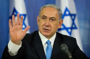 Israel's Netanyahu Says Will Visit Bahrain Soon at Invitation From Crown Prince