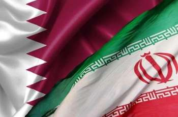 Iran, Qatar Sign Memorandum of Understanding to Strengthen Bilateral Trade - Reports