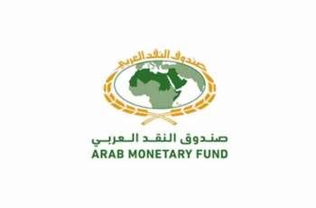 """""""النقد العربي""""  يصدر المبادئ الإرشادية حول إستراتيجيات المصارف المركزية لدعم التعافي ما بعد """"كورونا """""""