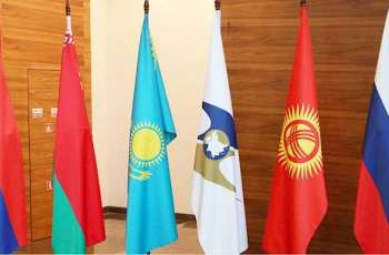 EAEU Leaders to Convene in Video Format December 11 - Eurasian Economic Commission