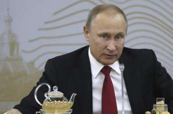 Putin Postponed Working Trip to Nizhny Novgorod Region Due to Weather Conditions - Kremlin