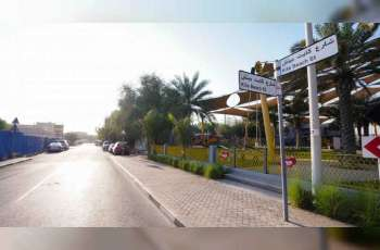 Two key streets in Jumeirah to be renamed Kite Beach Street