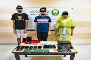 القبض علی ثلاثة باکستانیین متھمین فی بلاغات احتیال ھاتفیة فی منطقة عجمان بالامارات