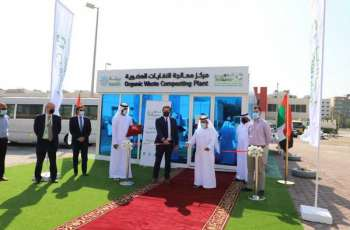 Tadweer opens organic waste composting unit in Abu Dhabi