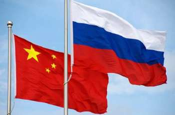 Russian, Chinese Cabinet Chiefs to Hold Virtual Meeting December 2