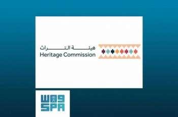 هيئة التراث تُرمّم السور الغربي لقصر صاهود التاريخي في الأحساء