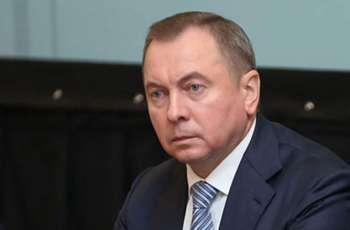 Belarus Drafted List of Ukrainian Officials to Be Slapped With Sanctions- Foreign Minister Vladimir Makei