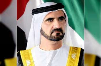 محمد بن راشد يأمر بالإفراج عن 472 سجيناً من كافة الجنسيات بمناسبة اليوم الوطني الـ49