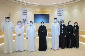 أمين عام مجلس التعاون الخليجي يزور مرافق مركز شباب أبوظبي