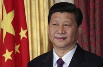 China's Xi to Visit S.Korea When Conditions Are Ripe - Foreign Minister