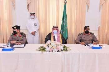 محافظ القطيف المكلَّف يرأس اجتماع لجنة الدفاع المدني الفرعية بالمحافظة