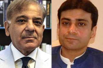 Shehbaz Sharif, Hamza Shehbaz to be released on parole today