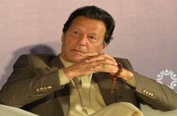 عمران خان یعزي في وفاة القیادي فی حزبہ جاوید جاوید غردیزي