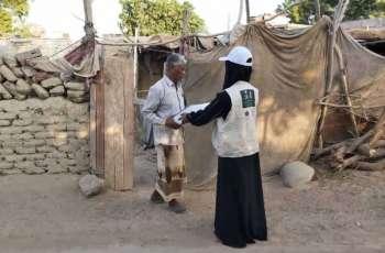 مركز  الملك سلمان للإغاثة يوزع 1,500 كرتون تمور في مديرية زنجبار بأبين