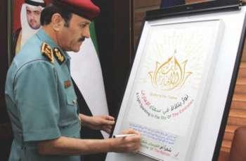"""شرطة الفجيرة تشارك في مبادرة """"أم الإمارات قدوة ملهمة"""""""