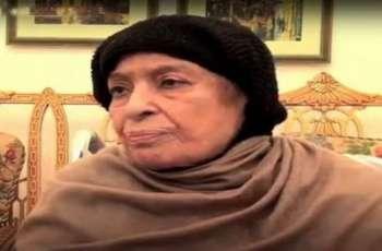 Begum Shamim Akhtar's body reaches Lahore
