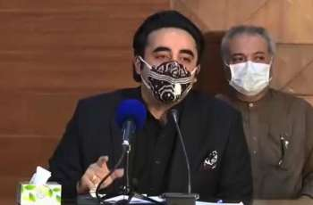 Bilawal strongly criticizes termination of PSM's 4,500 employees