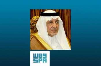 سمو الأمير خالد الفيصل يستقبل قائد القوات الخاصة للأمن البيئي