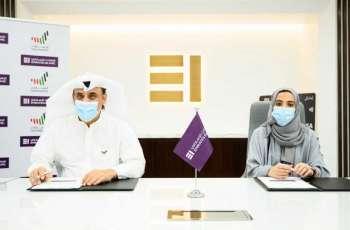 """الهوية الإعلامية لدولة الإمارات تزين بطاقة """"إماراتي"""" الائتمانية الصادرة عن الإمارات الإسلامي بميزات حصرية للمواطنين"""