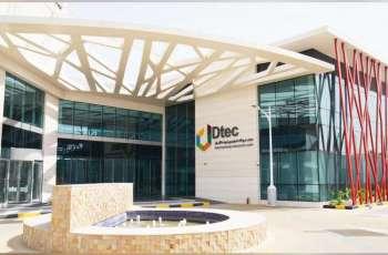 """منتدى """"ديتك"""" سيبحث الفرص الجديدة لقطاع التجارة الإلكترونية فى 8 ديسمبر"""