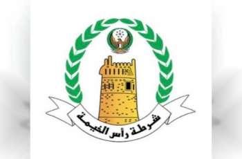 شرطة رأس الخيمة تقرر منع إقامة المسيرات والتجمعات.. وتدعو الجمهور للالتزام بالإجراءات الإحترازية